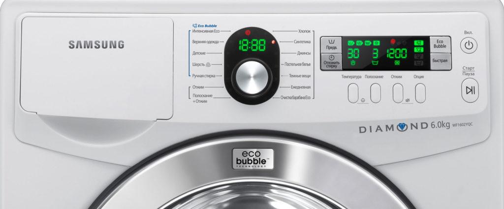 Ремонт стиральных машин самсунг коды ошибок