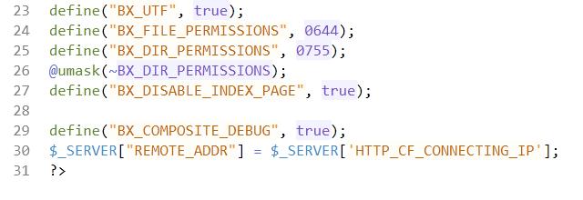 Битрикс cloudflare битрикс тесты на ошибках