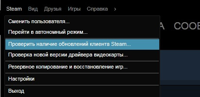 failed to connect with local Steam