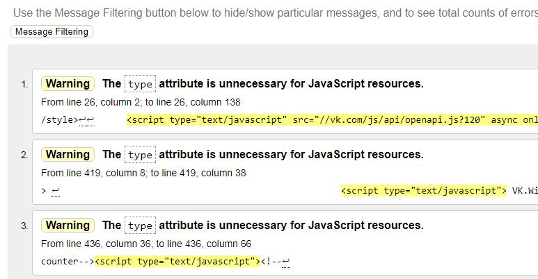 Битрикс javascript обработка и анализ данных системы crm